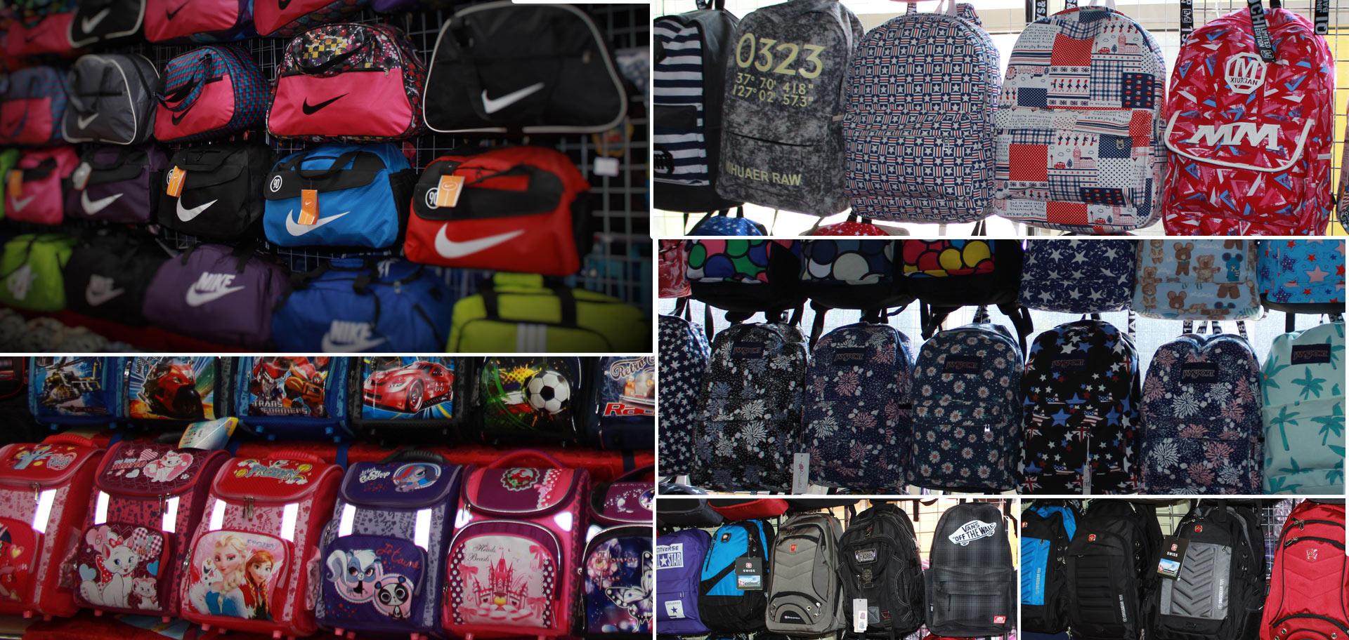рюкзаки и спортивные сумки оптом со склада в Новосибирске